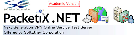 PacketiX NET - Online Test Service - by SoftEther Corp